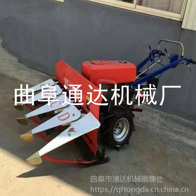 手扶式水稻收割机 通达定制 手扶式水稻收割机 农业机械设备
