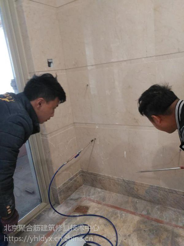 大理石墙面空鼓灌浆修复,玻化砖墙面空鼓处理