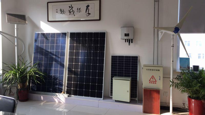 太阳能光伏发电厂家 光伏超市 单晶硅多晶硅组件