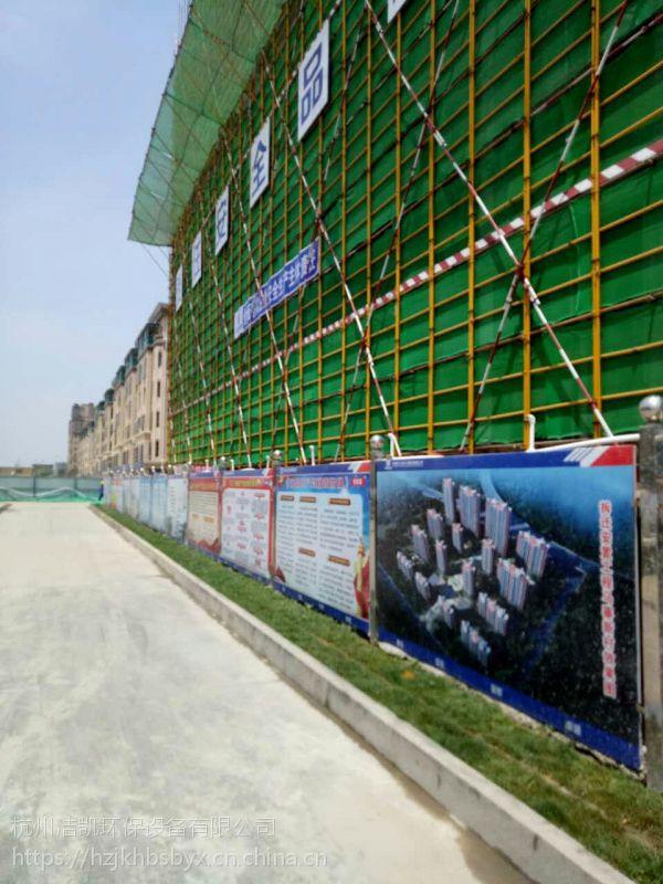 杭州洁凯建筑工地节能环保围墙喷淋厂家高效品牌