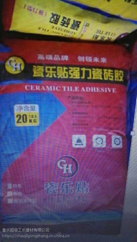 四川广安供应强力瓷砖胶粘贴大理石花岗石
