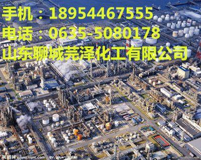 南京二甲基甲酰胺99.9%生产厂家原装批发