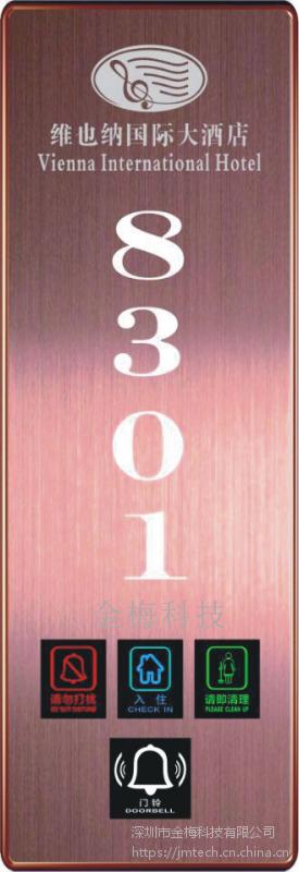 高端酒店触摸不锈钢拉丝面板 LED发光定制房号多功能电子门牌