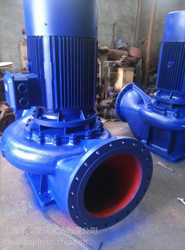 室外消火栓用XBD-L系列消防泵 智能控制柜
