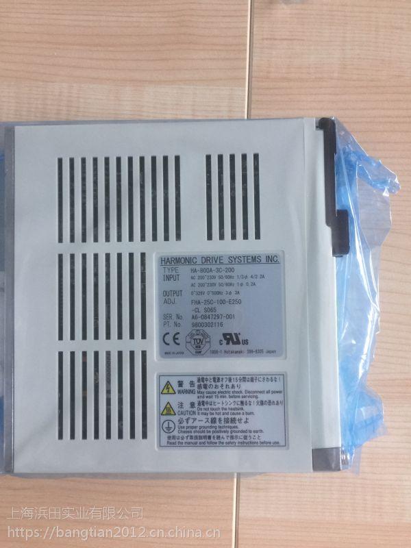 哈默纳科数控机床谐波传动SHG-40-160-2UH