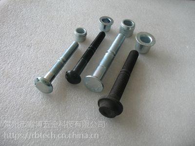 常州工厂直供各种环槽铆钉配套环