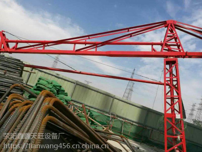 江苏兴化天旺十五米臂长自动散料布料杆经济实用