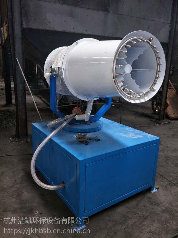 杭州市淳安喷雾洒水降尘车 风送式环保除尘喷雾机