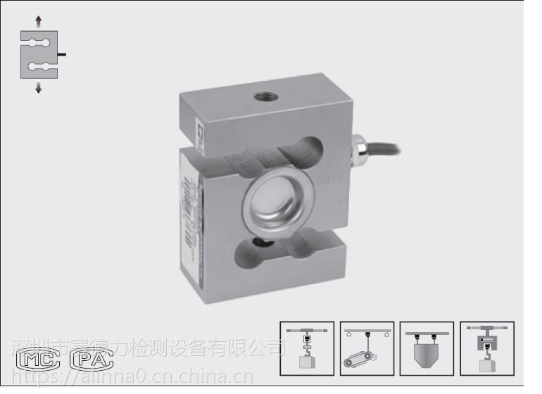 美国Transcell BSS TSZ S型传感器