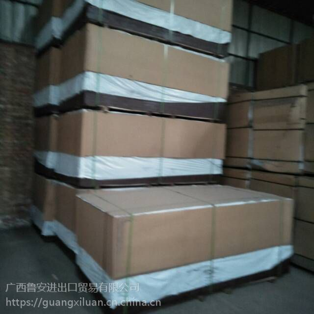 广西鲁安常年销售各种规格的优质胶合板