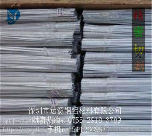 精抽铝管 6.35*3mm-6.5*3.7mm铝合金毛细管
