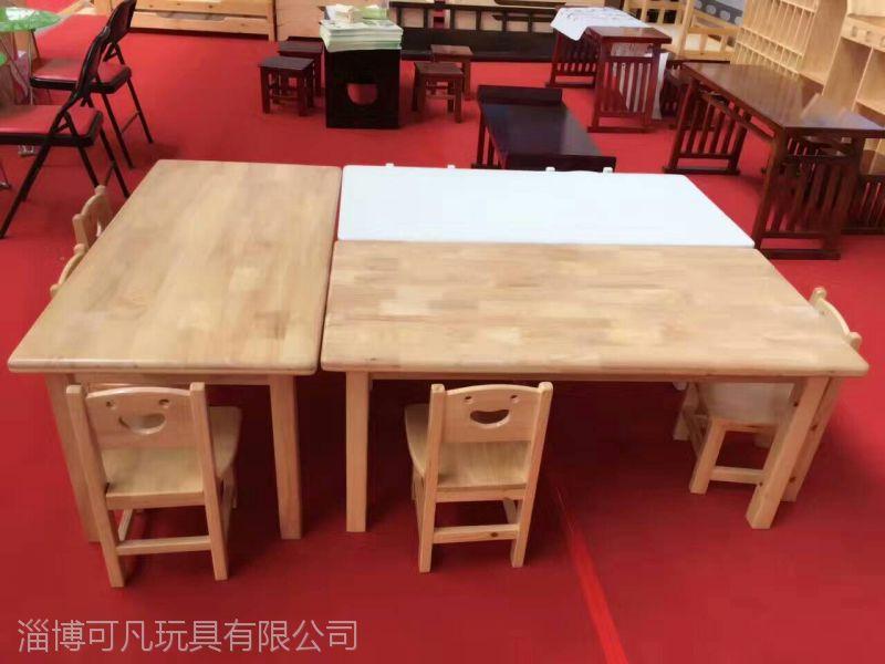 幼儿园家具 幼儿园实木课桌 实木笑脸椅子