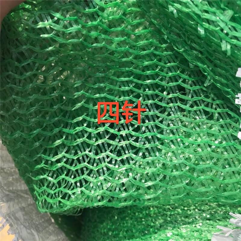 露天堆场防尘网 绿色防尘网 建筑工地盖土网厂家