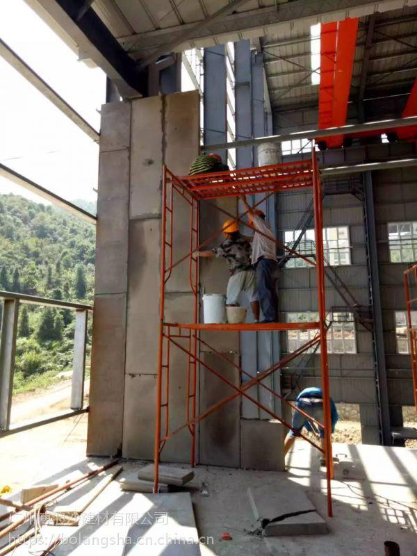 供应广州9公分厚水泥轻质隔墙板可包施工