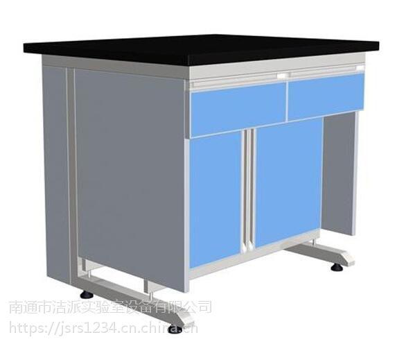 大丰化验室板木天平台