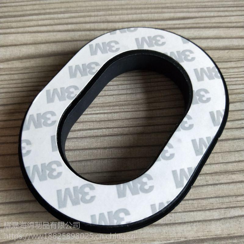 厂家专业生产吸塑成型皮耳套 车缝蛋白质耳机套 量大价优