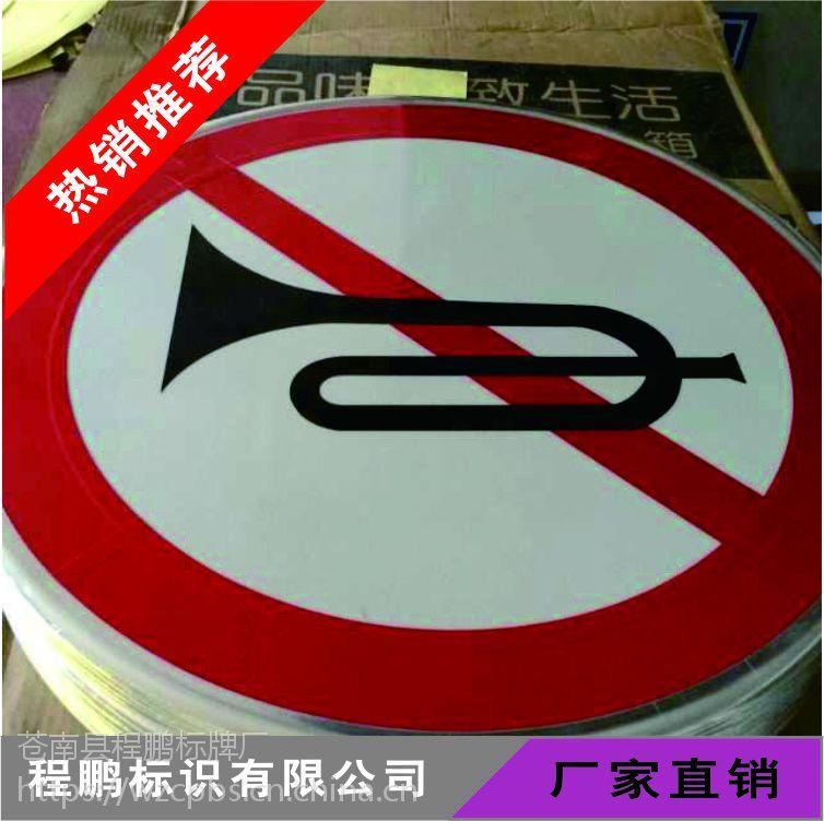 烤漆矩形交通标志牌限速铝板反光标牌道路指示标识牌公路前方施工安全警示