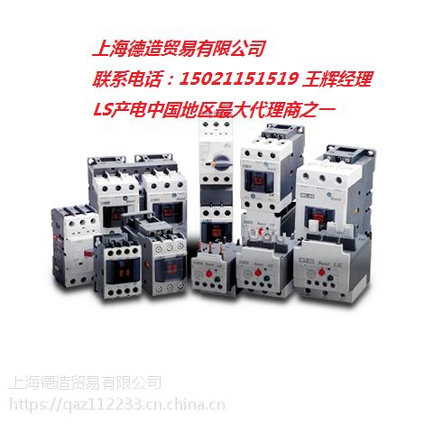 LS产电ABE 53b 3P系列特价优惠