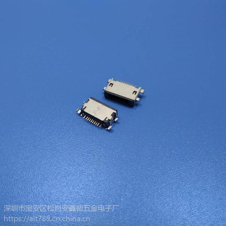 超短体iPhone手机尾插接口:10P苹果沉板母座 I5~iP7沉板2.0母座