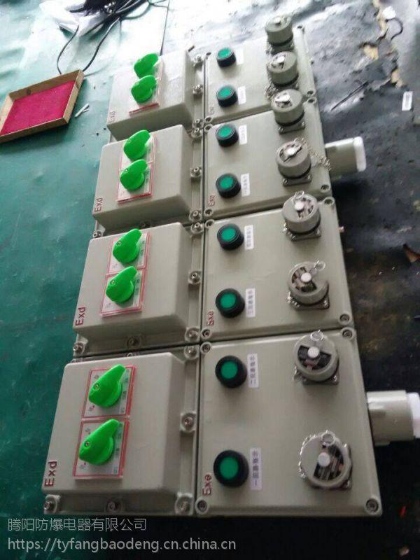 BXX51-T带插座防爆检修电源箱