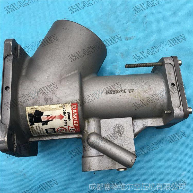 1622075800空压机进气阀总成 阿特拉斯富达博莱特适用