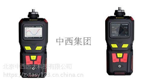 中西(DYP)便携式多功能高精度臭氧检测报警仪 型号:AJ04-JK40-O3库号:M404726