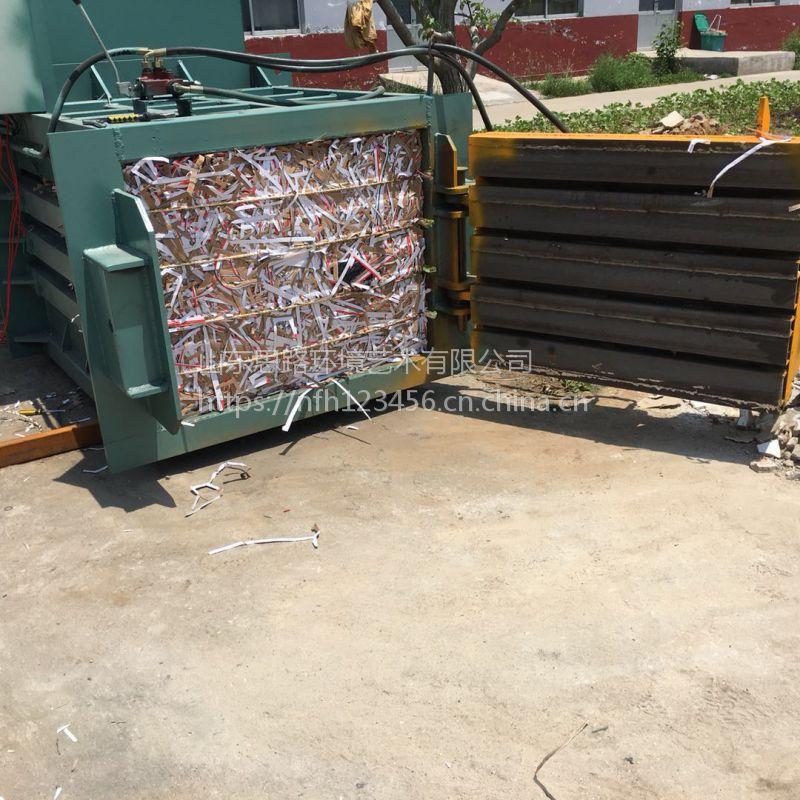 80型卧式废纸打包机 卧式全自动打包机图片及参数山东思路定做液压机械设备