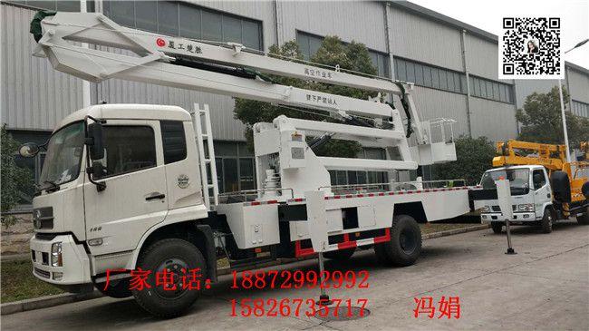 http://himg.china.cn/0/4_830_1016827_650_365.jpg