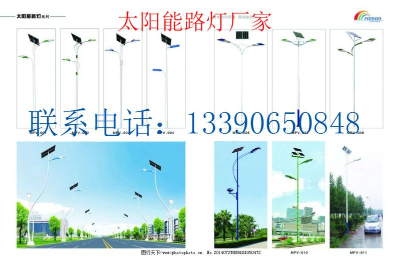 http://himg.china.cn/0/4_830_1022841_800_513.jpg