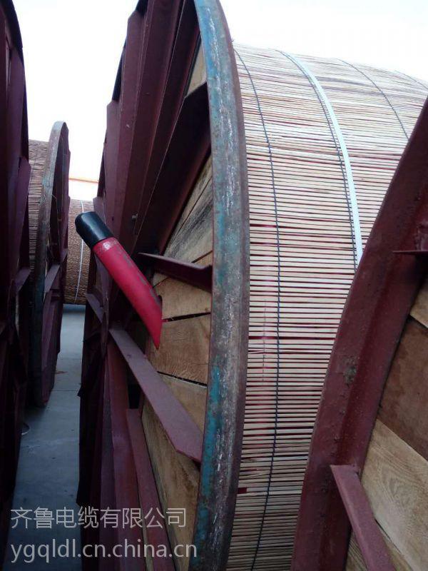 供应齐鲁牌裸铜线多芯交联塑料绝缘聚氯乙炔护套电力电缆光电 KYJVP-B 3*2.5