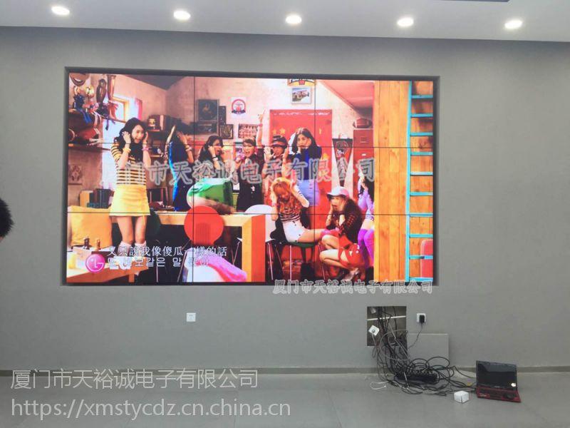 LG47寸拼接屏超窄边液晶拼接墙商用显示器拼接大屏幕