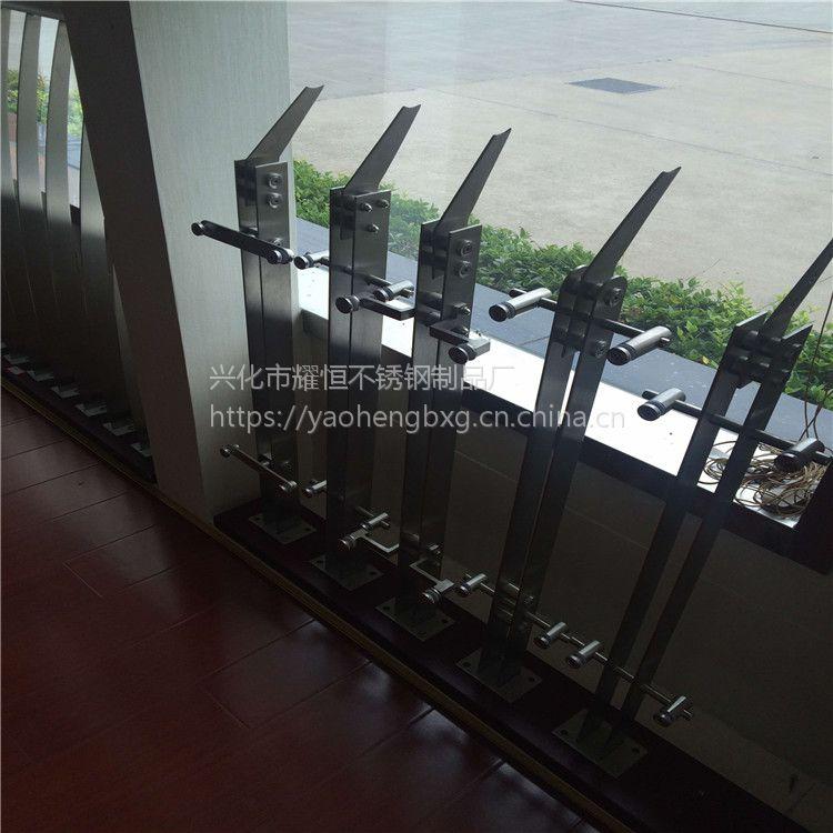 耀恒 咨询厂家不锈钢扶手护栏 玻璃栏杆扶手 楼梯扶手加工全国免费包邮