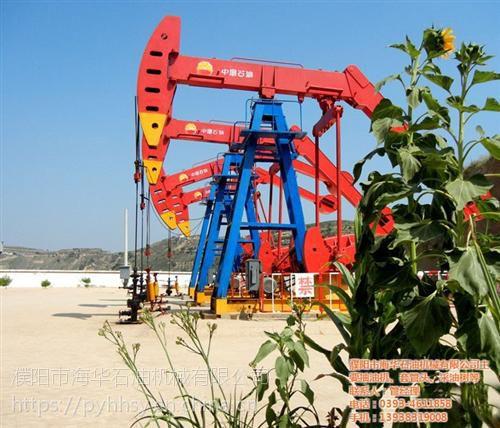 辽宁抽油机、海华机械抽油机(图)、游梁式抽油机价格