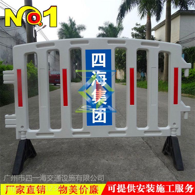 PE塑料胶马 移动公路围栏 胶马护栏 交通施工围栏 活动护栏 塑料护栏