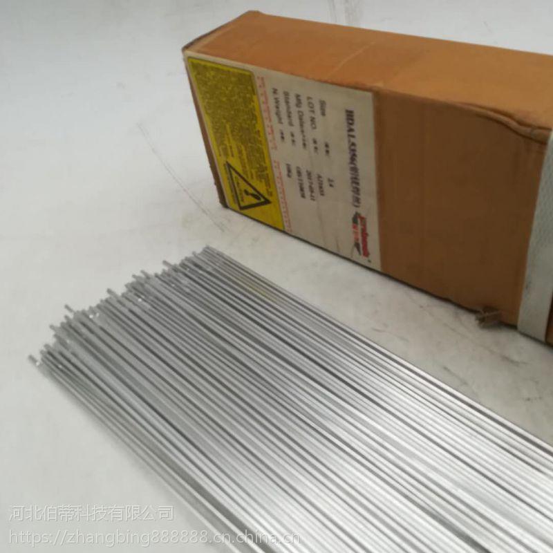 上海斯米克 5556 ER5556 铝镁焊丝 焊接材料 厂家直销