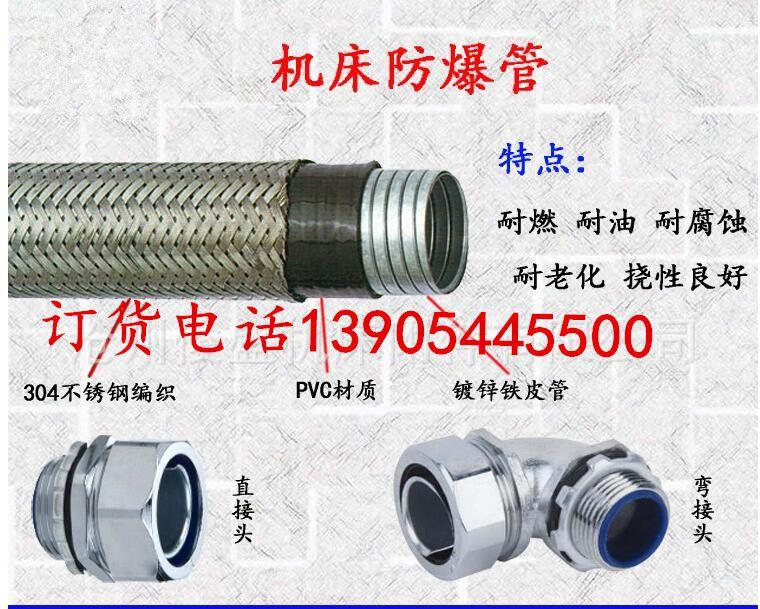 http://himg.china.cn/0/4_830_234712_760_609.jpg