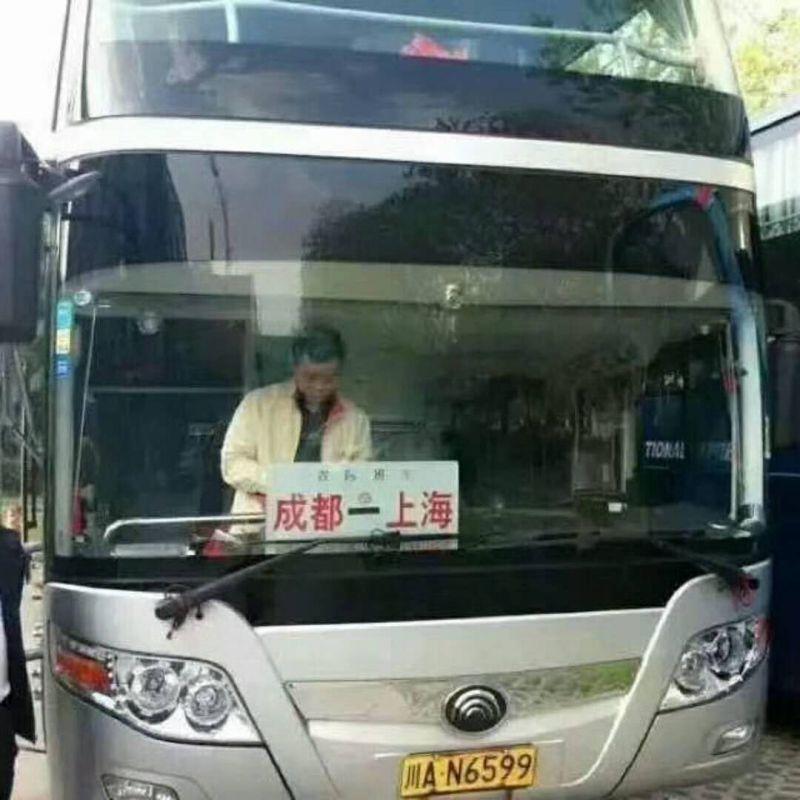 http://himg.china.cn/0/4_830_235632_800_800.jpg