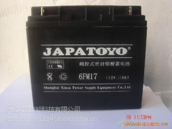 运城东洋铅酸蓄电池报价12V17AH质保三年