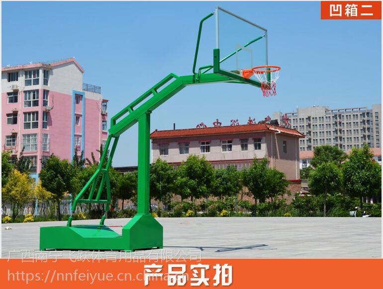 来宾市哪里有篮球架卖 移动底箱篮球架多少钱一套 飞跃体育