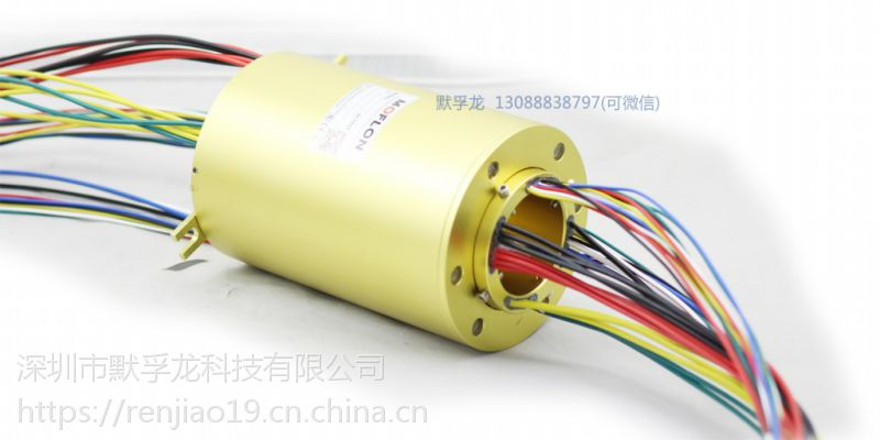 USB滑环 集电环汇流环 精密导电滑环 厂家直销可定制 72路