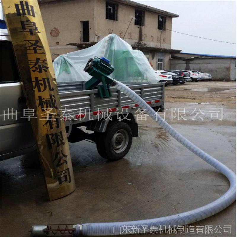 车载式小型家用抽粮机  供应小麦玉米吸粮机 车载吸粮机