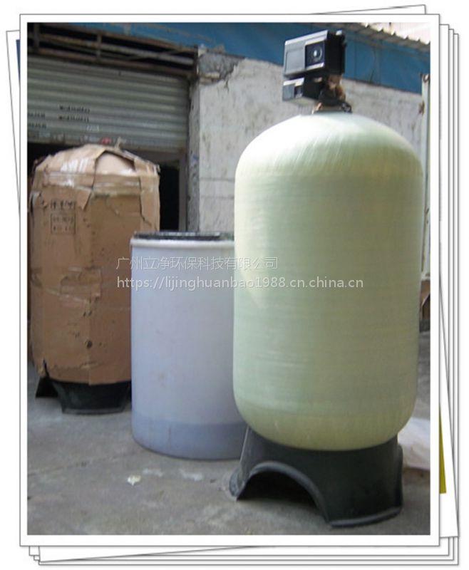容鑫泰1000*H1950-4065玻璃钢过滤罐 厂家直销地下水去铁锰过滤罐