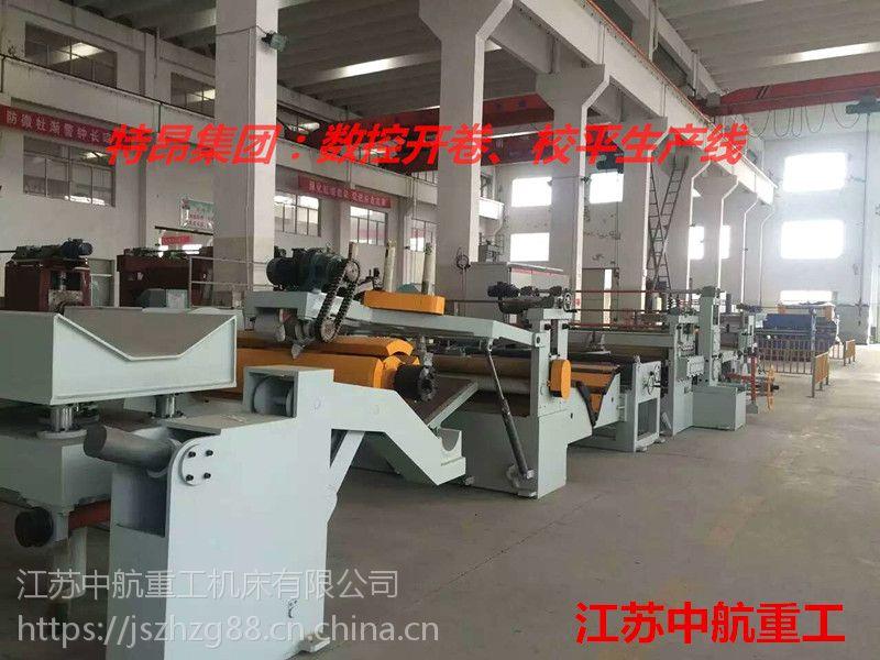 江苏校平机厂家供应中航重工全新大型型材五金自动开卷校平机