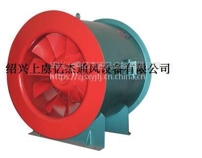上虞亿杰通风机SWF-I-7正压送风管道加压低噪声混流风机SWF-I-6SWF-I-5价格优惠