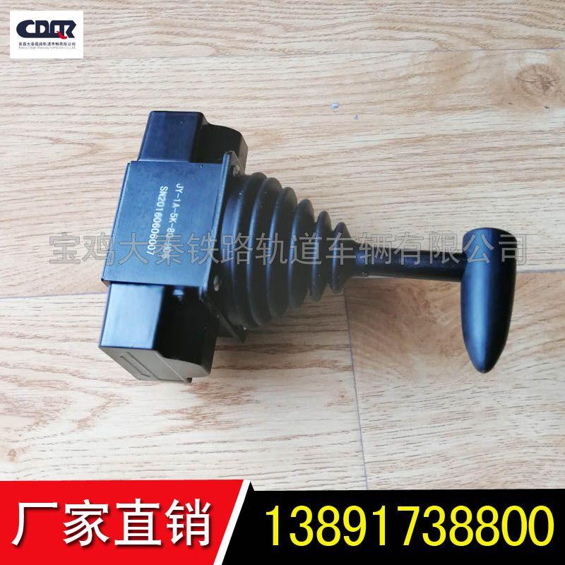 司机控制器JY-1A-5K-80-HD6