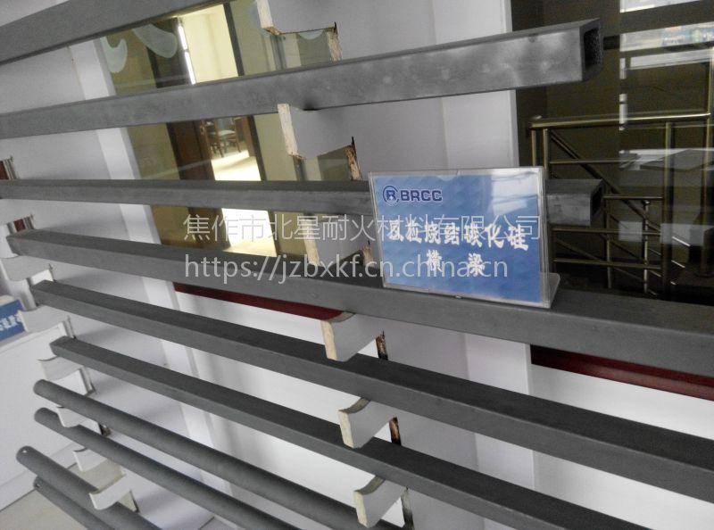 北星99级碳化硅碳化硅方梁横梁,高纯度耐高温卫浴专用方梁
