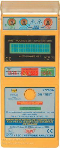 德兴智能单相电网回路测试仪 电阻测试仪不二之选