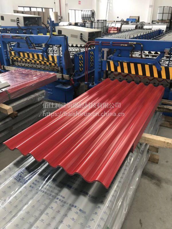 【图】荆门宝钢780大波纹板 横装墙面彩钢瓦 正规加工厂?