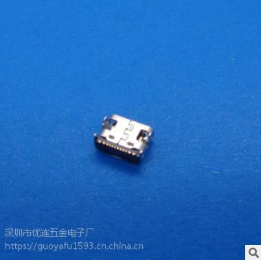 USB 3.1 Type-C 短体16P母座 四脚插板 usb连接器铆合 不锈钢外壳