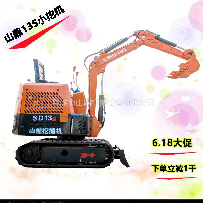 山鼎专业生产小型挖沟机 自来水管 光电缆 农田 路面挖沟用小型挖掘机